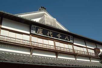20051119-a-01.jpg