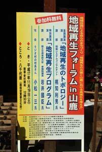 20051119-a-03.jpg
