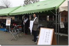 日本赤十字社さんのブース