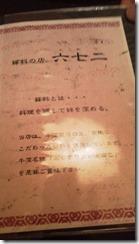 DCIM0623